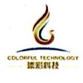 江西添彩科技有限公司 最新采购和商业信息
