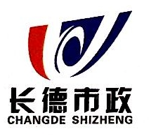 江苏长德建设有限公司 最新采购和商业信息