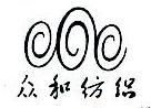 宁波市江北众和纺织品有限公司 最新采购和商业信息