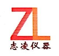 宁波高新区志凌测控技术有限公司 最新采购和商业信息