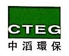 中山市绿洁水处理技术有限公司