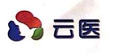 北京云医互联科技有限公司 最新采购和商业信息