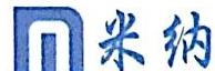 湖北米纳电子商务有限公司 最新采购和商业信息