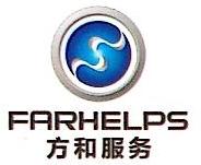 广西方和信息科技有限公司
