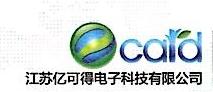 江苏亿可得电子科技有限公司 最新采购和商业信息