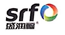 辽宁盛润福润滑油股份有限公司 最新采购和商业信息