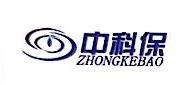 沧州临港中科保生物科技有限公司 最新采购和商业信息