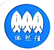 青岛鑫昌盛食品有限公司 最新采购和商业信息