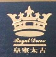 深圳市皇室太古实业有限公司 最新采购和商业信息