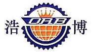 芜湖博大机械制造有限责任公司 最新采购和商业信息
