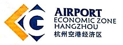 杭州空港投资开发有限公司