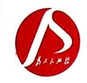 南昌市政公用置业发展有限公司 最新采购和商业信息