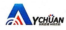 上海屹传网络科技有限公司 最新采购和商业信息