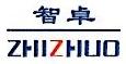 湖南智卓创新信息产业股份有限公司