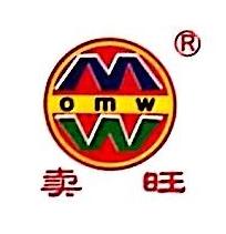 东莞市欧盛食品有限公司 最新采购和商业信息