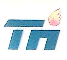 龙岩天恒广告传媒有限公司 最新采购和商业信息