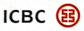 中国工商银行股份有限公司佛山中发支行 最新采购和商业信息