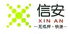 平安普惠投资咨询有限公司深圳笋岗营业部 最新采购和商业信息