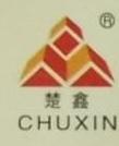 宜城市天鑫油脂有限公司 最新采购和商业信息