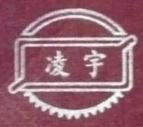 沈阳市苏家屯区北方电器厂 最新采购和商业信息