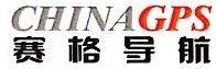 深圳市赛格导航科技股份有限公司 最新采购和商业信息
