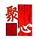 上海聚心涂料装饰有限公司 最新采购和商业信息