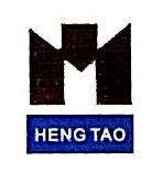 深圳市恒涛投资发展有限公司 最新采购和商业信息