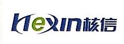 东莞市核信网络科技有限公司 最新采购和商业信息