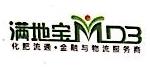 柳州满地宝农资有限公司 最新采购和商业信息
