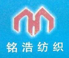 绍兴市铭浩纺织品有限公司 最新采购和商业信息