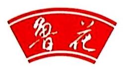 山东鲁花集团商贸有限公司唐山分公司 最新采购和商业信息