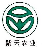 温州紫云农业开发有限公司 最新采购和商业信息