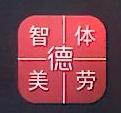 北京太度快乐网络技术有限公司 最新采购和商业信息