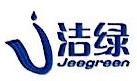 北京洁绿科技发展有限公司 最新采购和商业信息