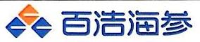 烟台盐业公司济南海产品营销分公司 最新采购和商业信息