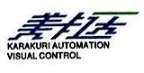 深圳市美卡达科技有限公司 最新采购和商业信息