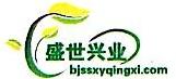 北京盛世兴业清洗服务有限公司 最新采购和商业信息