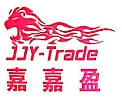 南宁市嘉嘉盈投资管理有限公司 最新采购和商业信息