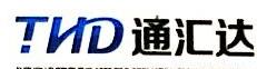 福州通汇达信息技术有限公司 最新采购和商业信息