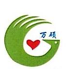西安万硕商贸有限公司 最新采购和商业信息