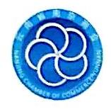 云南新起点经贸有限公司 最新采购和商业信息