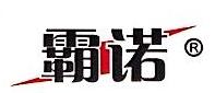 广东新家乐电器有限公司 最新采购和商业信息