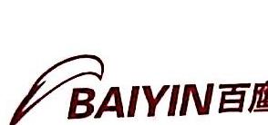 中山市宏泰电子有限公司 最新采购和商业信息