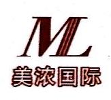 北京美浓日用品有限公司 最新采购和商业信息