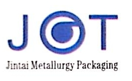 福建金泰包装科技有限公司 最新采购和商业信息