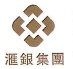 深圳市汇银投资发展有限公司 最新采购和商业信息