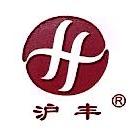 海宁市沪丰塑业有限公司 最新采购和商业信息