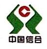 新丰县农村信用合作联社 最新采购和商业信息