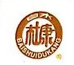 陕西杜康酒业商贸有限公司 最新采购和商业信息
