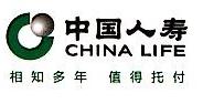 中国人寿保险股份有限公司滁州分公司